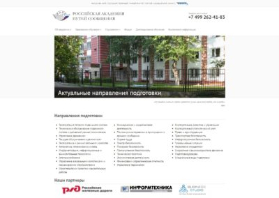 Russian Academy of Railways