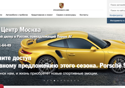 Porsche sites in Russia