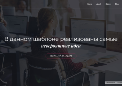 Creative agency template