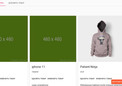 AngularJS Material – dashboard with woocommerce API