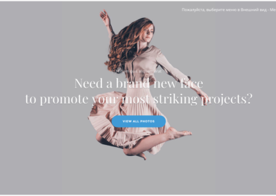 Landing page for models